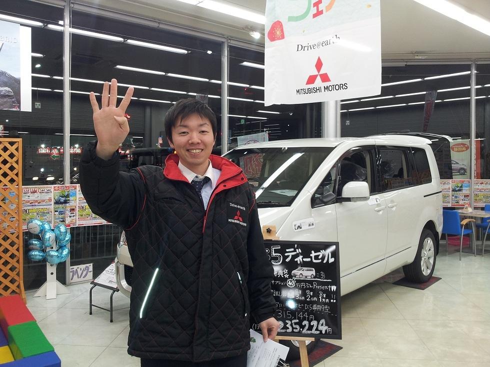 http://www.hyogo-mitsubishi.com/shop/takarazuka/files/20150112_190131.jpg