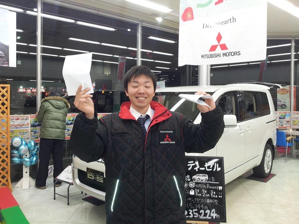 http://www.hyogo-mitsubishi.com/shop/takarazuka/files/20150112_190217.jpg