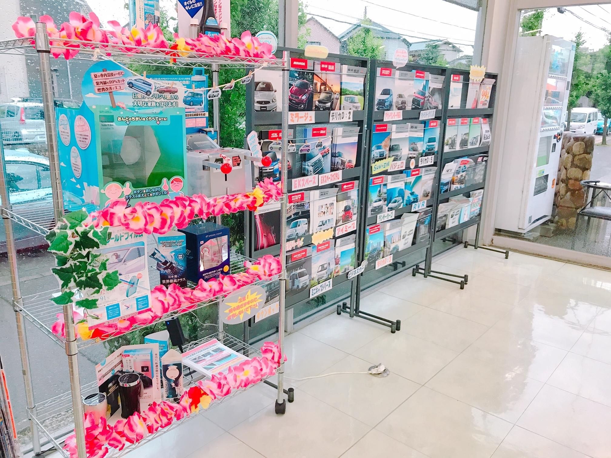 https://www.hyogo-mitsubishi.com/shop/takarazuka/files/2017sumer2.JPG