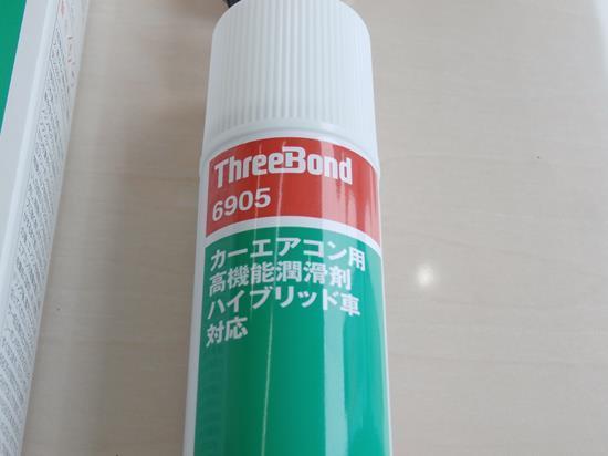 https://www.hyogo-mitsubishi.com/shop/takarazuka/files/3-P8025569_R.JPG