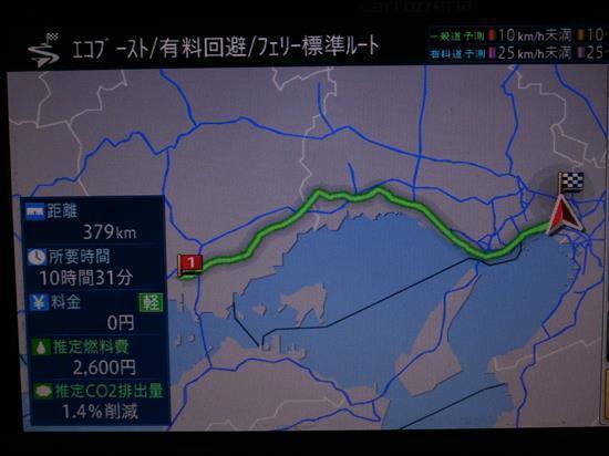 https://www.hyogo-mitsubishi.com/shop/takarazuka/files/7f5a7f110c216d0ade4afb6771a3ec4f9d1ab279.JPG