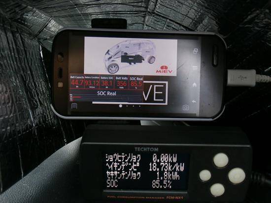 https://www.hyogo-mitsubishi.com/shop/takarazuka/files/ce4375f14b9f81274e6418723b513f088c09a211.JPG