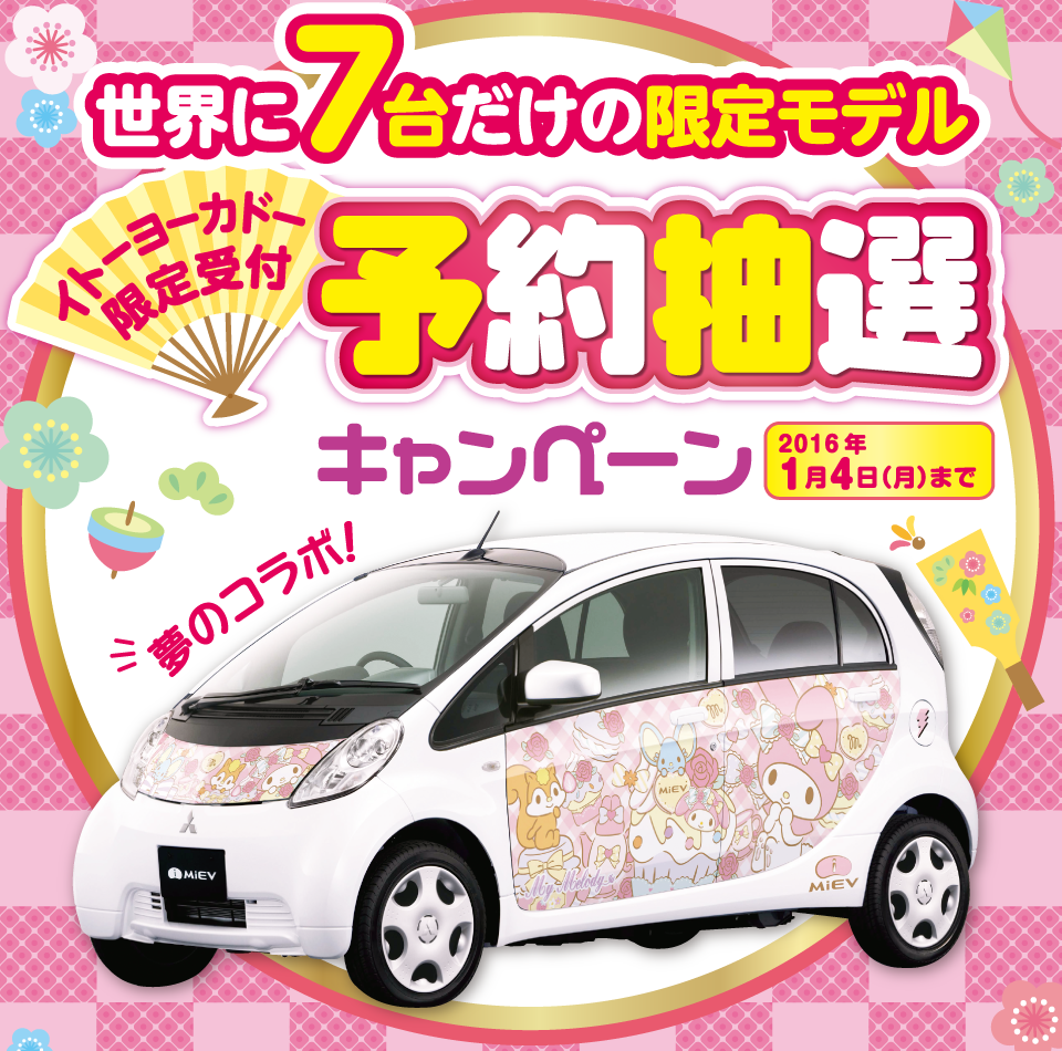 https://www.hyogo-mitsubishi.com/shop/takarazuka/files/img-pc-03.png
